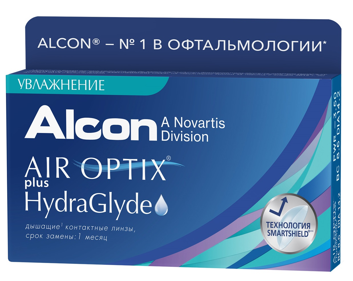 Air Optix Plus HydraGlyde 6pk
