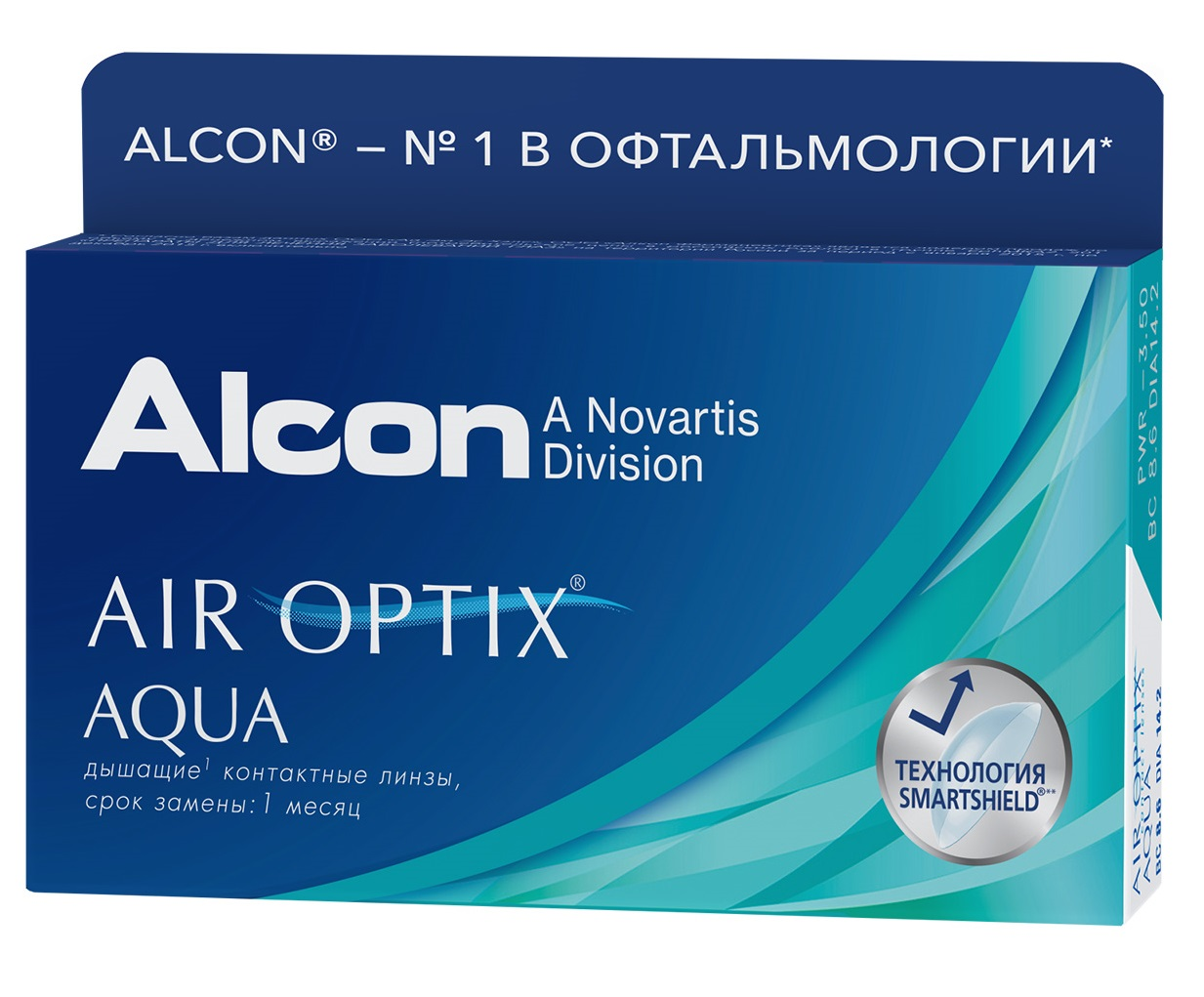 НОВЫЙ Air Optix Aqua 3pk