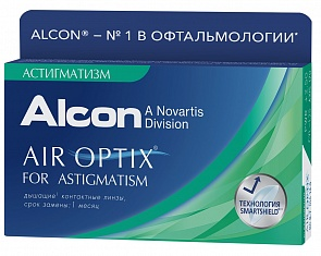 Air Optix Aqua for Astigmatism 3pk